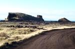 Iceland Arkipelagos